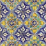 Papier peint de luxe Sardegna